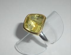 Кольцо с лимонным кварцем, p.18
