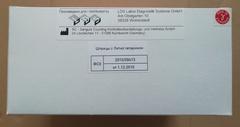 3999599 Шприц с литий-гепарином 2 мл предназначены для взятия крови исследования газов, РН крови с помощью анализаторов газов крови, 50 шт/уп SC-Sanguis Counting Kontrollblutherstellungs- und Vertriebs GmbH, Germany