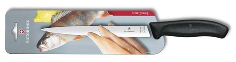 Нож филейный SwissClassic 20 см VICTORINOX 6.8713.20B