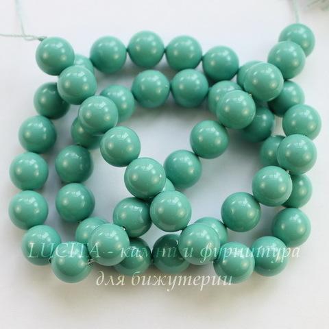 5810 Хрустальный жемчуг Сваровски Crystal Jade круглый 8 мм , 5 шт