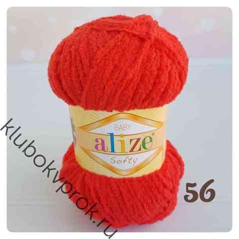 ALIZE SOFTY 56, Красный
