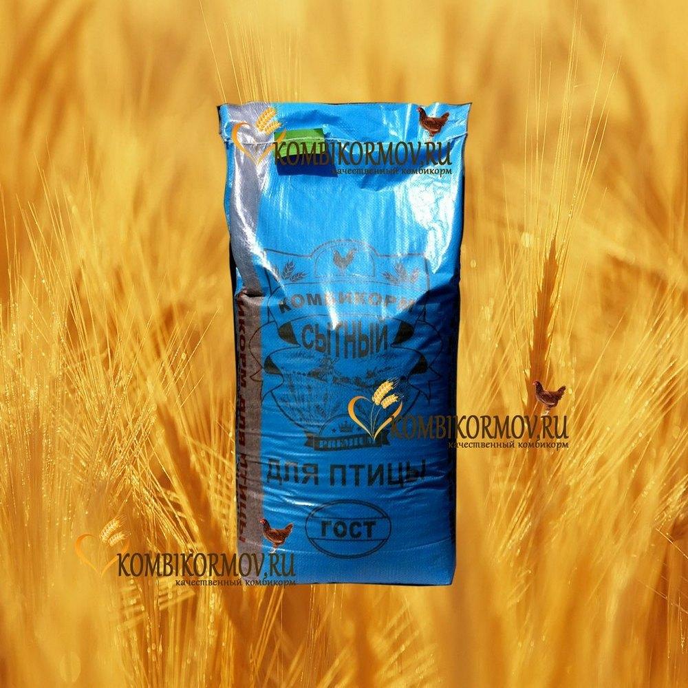 Комбикорм «Сытный» Premium ПК-11 для индюшат 1-13 недель (г.Шуя)