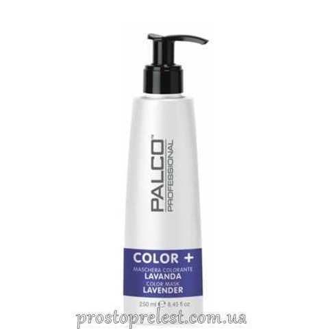 Palco Professional Color + Color Mask Lavander - Питательная тонирующая маска для волос Лаванда