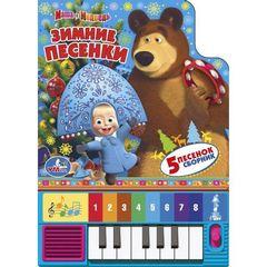 УМка Книга-пианино