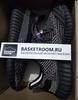 adidas Yeezy Boost 350 V2 'Yecheil' (Фото в живую)