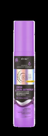 Витекс Special Care OIL ELIXIR Спрей после депиляции успокаивающий для замедления роста волос 100мл