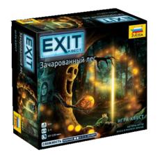 Exit-Квест. Зачарованный лес