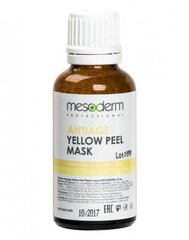 Желтый пилинг для лица Antiage YellowPeel Mask  Ретиноевая кислота 5%.  25 мл,Mesoderm