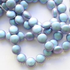 5860 Хрустальный жемчуг Сваровски Crystal Iridescent Light Blue круглый плоский 10 мм