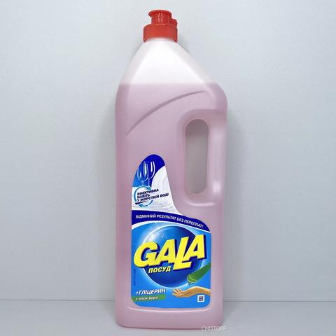Средство для мытья посуды Gala 1 л