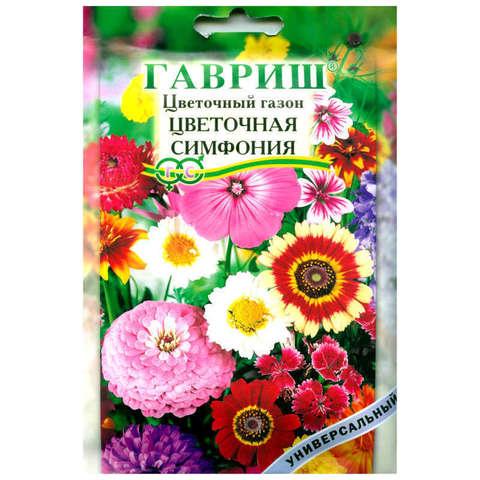 Цветочный газон Цветочная симфония 30г