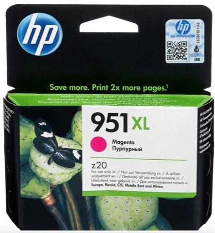 Оригинальный картридж HP CN047AE 951XL пурпурный