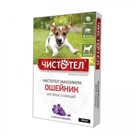 Чистотел Максимум ошейник для собак