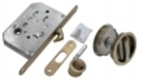 Комплект для раздвижной двери MHS-1 WC AB