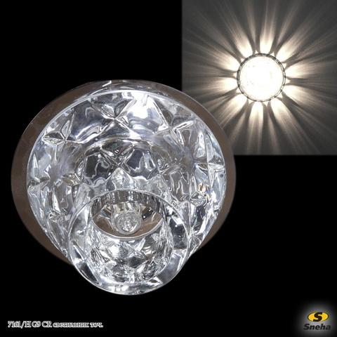 7161/H G9 CR светильник точ.