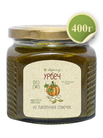 Урбеч из тыквенных семечек, 230 / 400 г