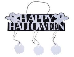 Баннер, Happy Halloween, Привидения фетр, 36*10 см, 1 шт.