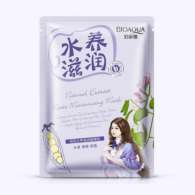 Смягчающая маска с экстрактом сои Natural Extract, 30гр