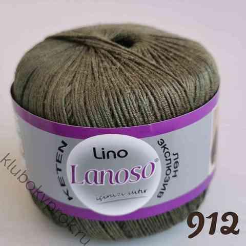 LANOSO LINO 912, Хаки