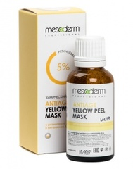 Желтый пилинг для лица Antiage YellowPeel Mask  Ретиноевая кислота 5%.  25 мл,Mesoderm купить