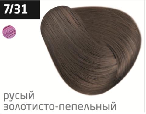 OLLIN N-JOY  7/31 - русый золотисто–пепельный, перманентная крем-краска для волос 100мл
