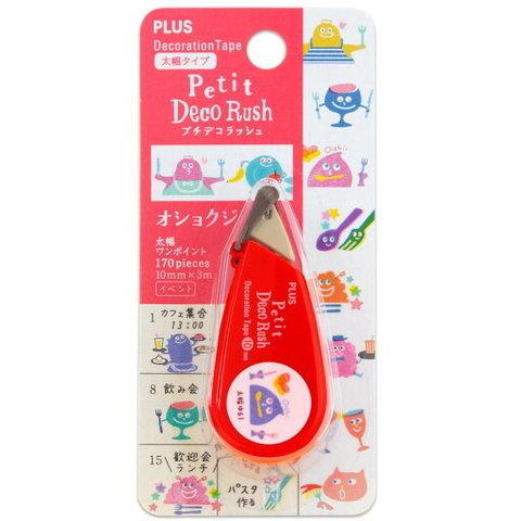 Роллер Plus Petit Deco Rush 10 мм (Oshikuji)