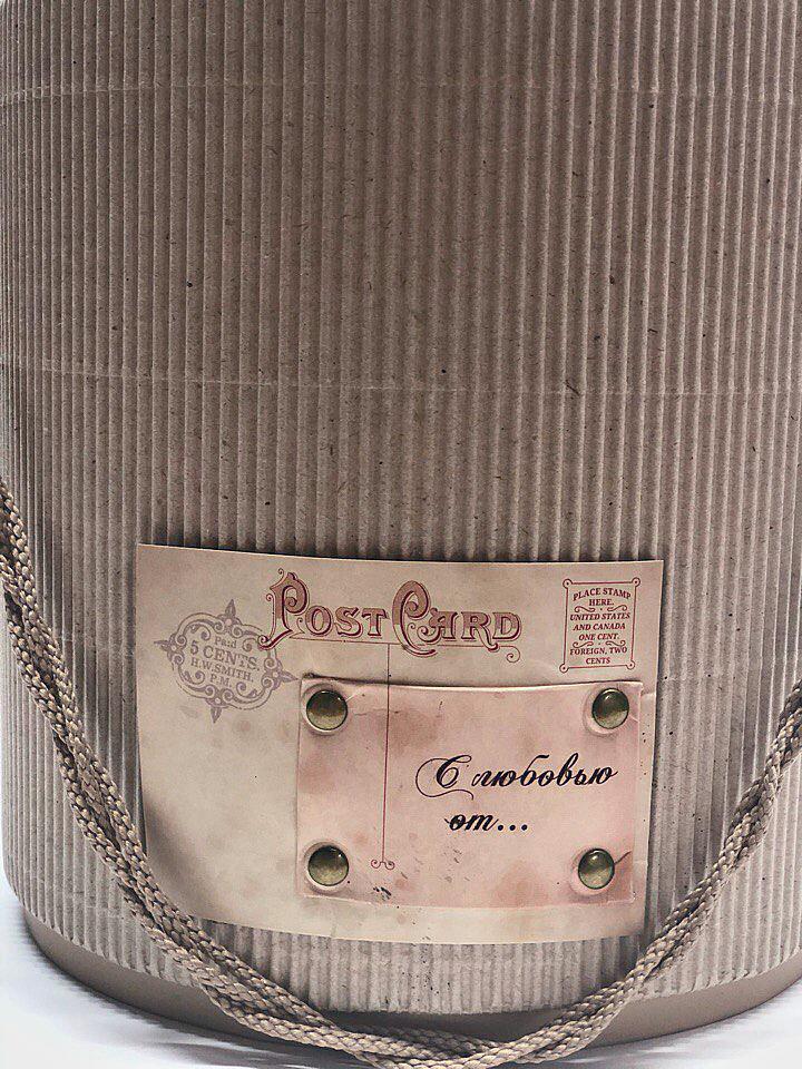Шляпная коробка 22,5 см . гофра . Розница 500 рублей .