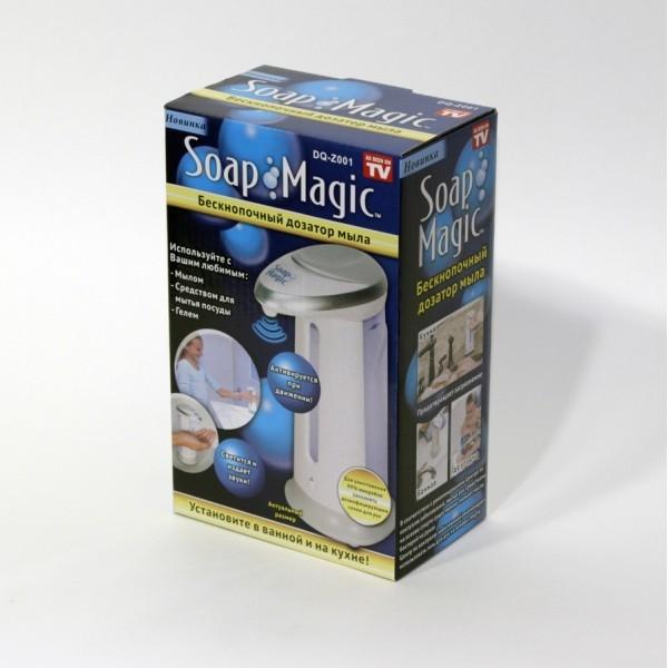 Soap Magic мыльница-дозатор