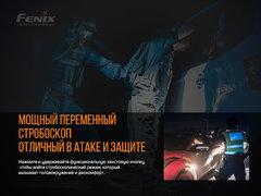 Фонарь Fenix TK26R 1500 lm