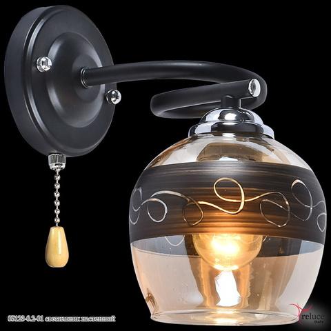 05123-0.2-01 светильник настенный