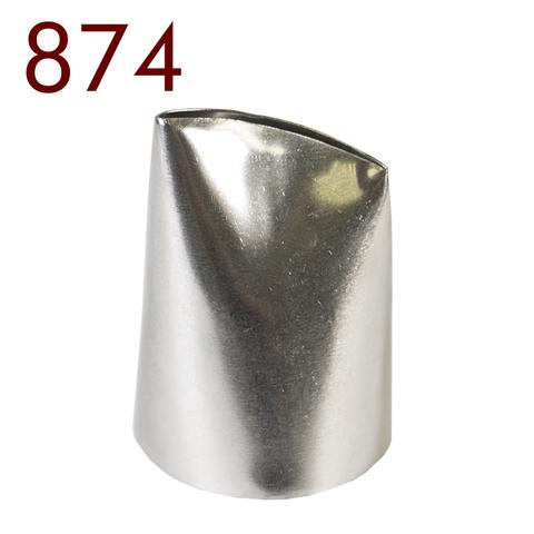 Насадка кондитерская № 874 изогнутый лепесток