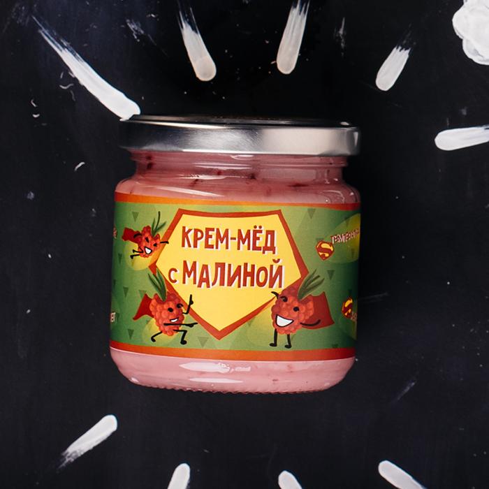 Купить крем-мед суфле в Перми С СУПЕР СИЛОЙ С МАЛИНОЙ