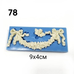 0078 Молд силиконовый Гирлянда