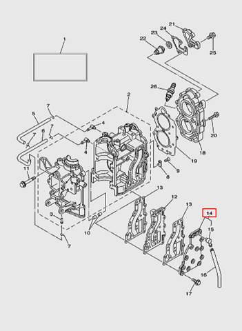 Крышка выпуска внешняя  для лодочного мотора T15, OTH 9,9 SEA-PRO (2-14)