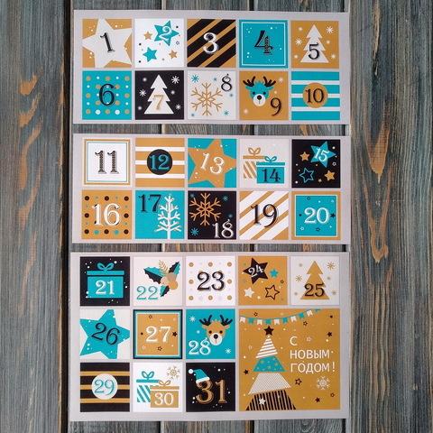 АДВЕНТ сделай сам! Набор для создания адвент-календаря!
