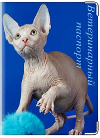 """Обложка для ветеринарного паспорта """"Сфинкс"""" (1)"""