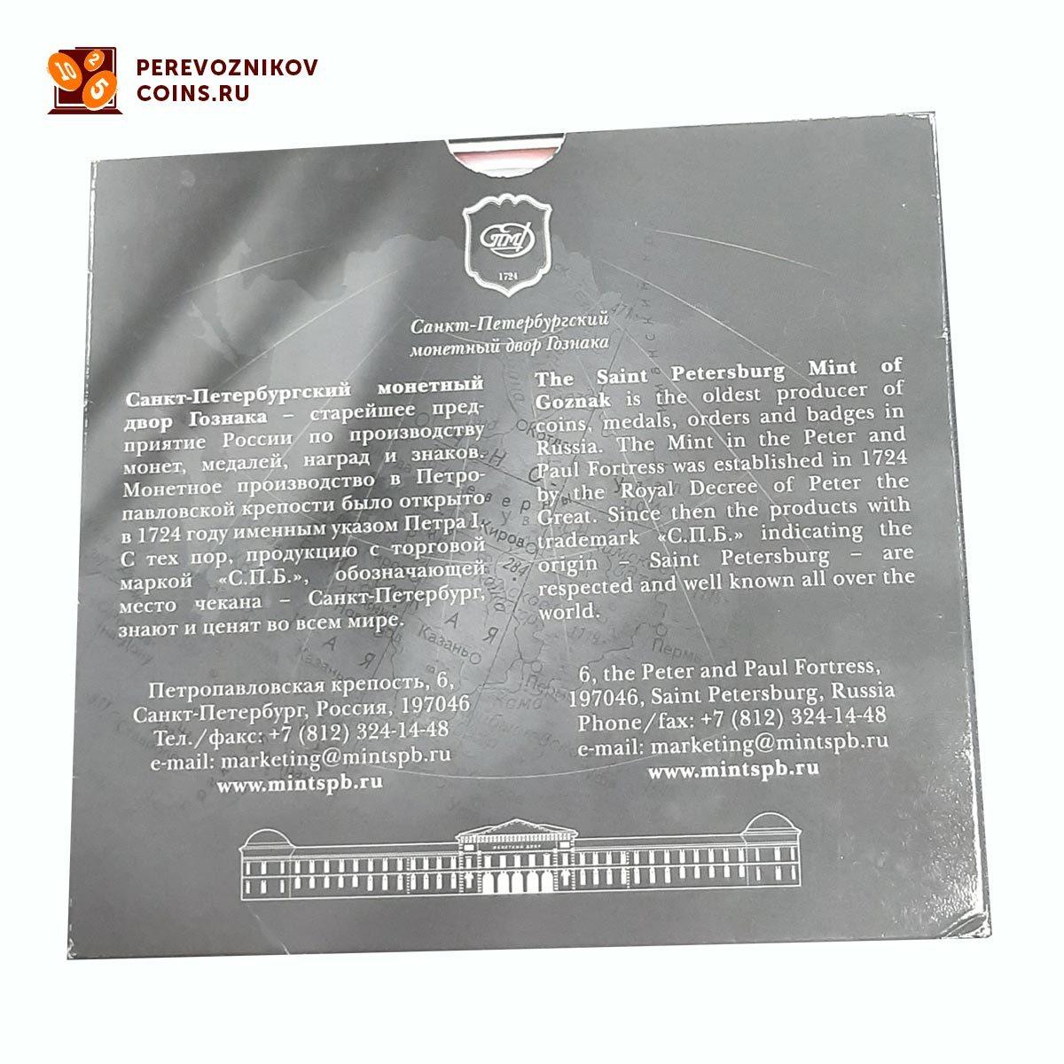 Буклет для монет
