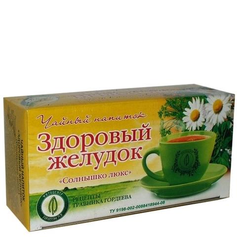 Чайный напиток «ЗДОРОВЫЙ ЖЕЛУДОК» ,ф/п, 20шт, кор. (ИП Гордеев М.В.)