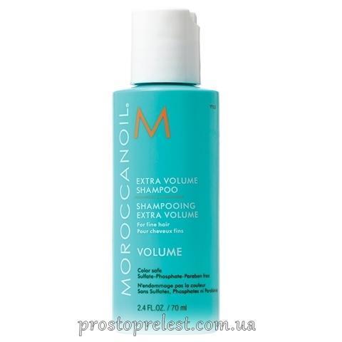 Moroccanoil Extra Volume Shampoo - Мягкий шампунь для придания объема