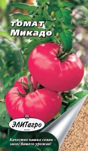 Семена Томат Микадо