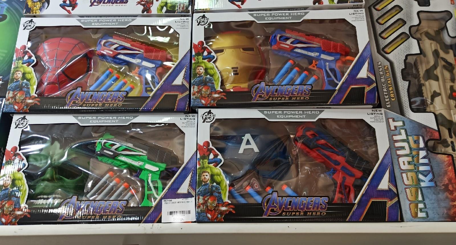 4 набора масок супергероев с бластерами