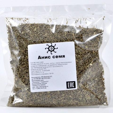 Анис семена целые, 100г