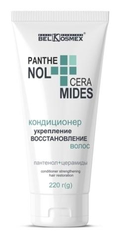 BelKosmex PANTHENOL + CERAMIDES Кондиционер укрепление восстановление волос 220мл