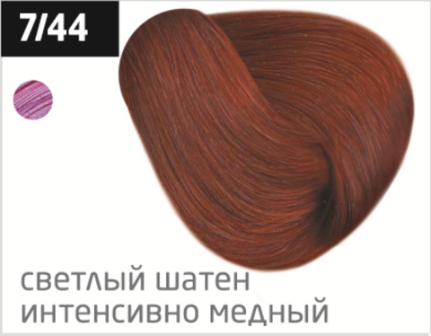 OLLIN N-JOY  7/44 – русый интенсивно-медный, перманентная крем-краска для волос 100мл