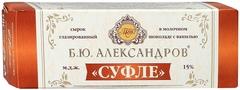 """Сырок """"Б.Ю.Александров"""" глазированный в молочном шоколаде с ванилью Суфле 15% 50г"""