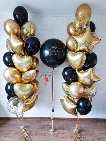 Заказ шариков Москва