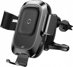 Автомобильный держатель Baseus Smart Vehicle Bracket Wireless Charger (WXZN-01) для смартфона (Black)