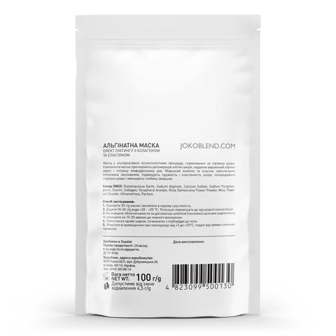 Альгінатна маска ефект ліфтингу з колагеном і еластином Joko Blend  100 г (2)