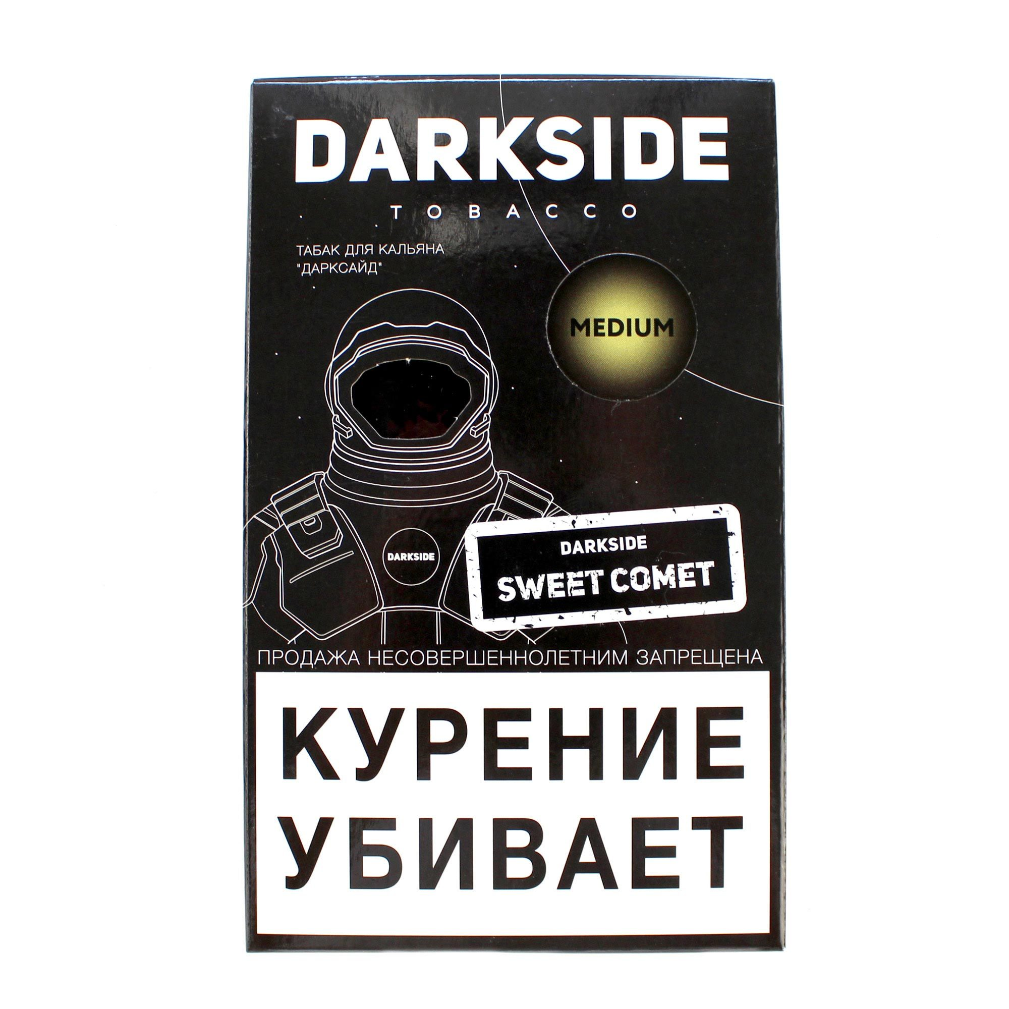 Табак для кальяна Dark Side Medium 100 гр. Sweet Comet