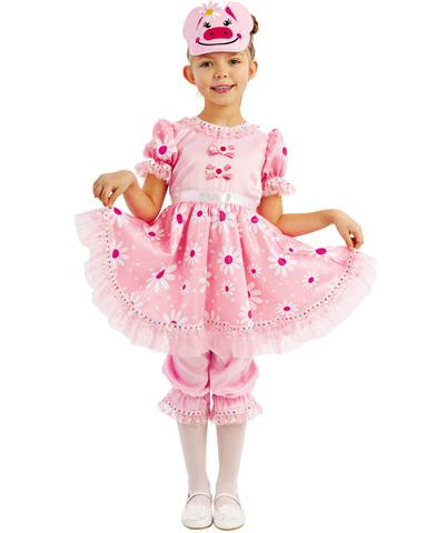Карнавальный костюм детский Свинка Дуся